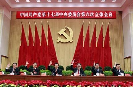 关于《中共中央关于深化文化体制改革推动社会主义文化大发展大繁荣若干重大问题的决定》的说明