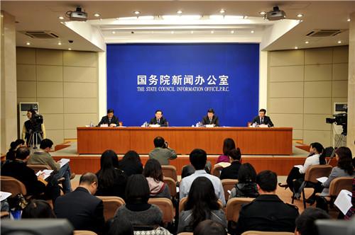 国务院办公厅关于加快发展高技术服务业的指导意见