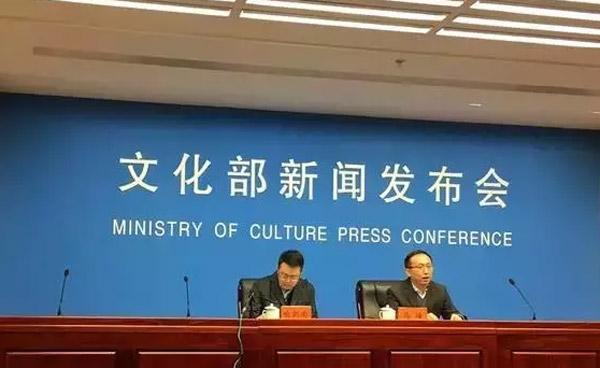 文化部关于加强艺术品市场管理工作的通知