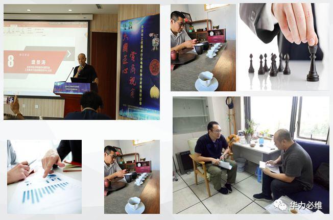 捷报来啦 《北京工艺美术行业电商市场分析及发展趋势预测》顺利结项