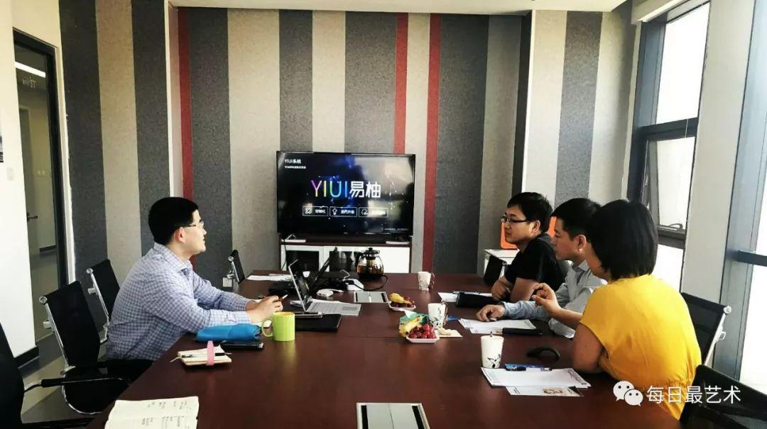 政协提案|政协委员李晟与北京市工商管理局同志共同研讨政协提案