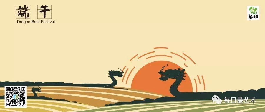 龙跃浮水 | 华力必维喜迎端午节:龙舟竞渡  一往无前