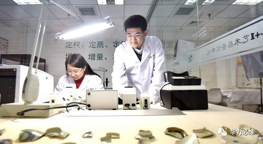 献礼国庆 | 朝阳电视台《朝阳相册》讲述华力必维让瓷器回家的故事