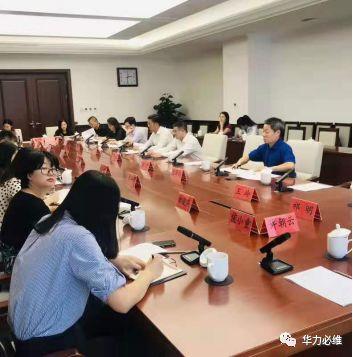 深度探讨 | 李晟参加北京市中小企业文化科技融合座谈会