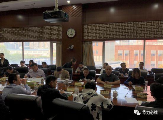 运河技艺 | 华力必维作为北京文化科技融合示范企业出席科博会