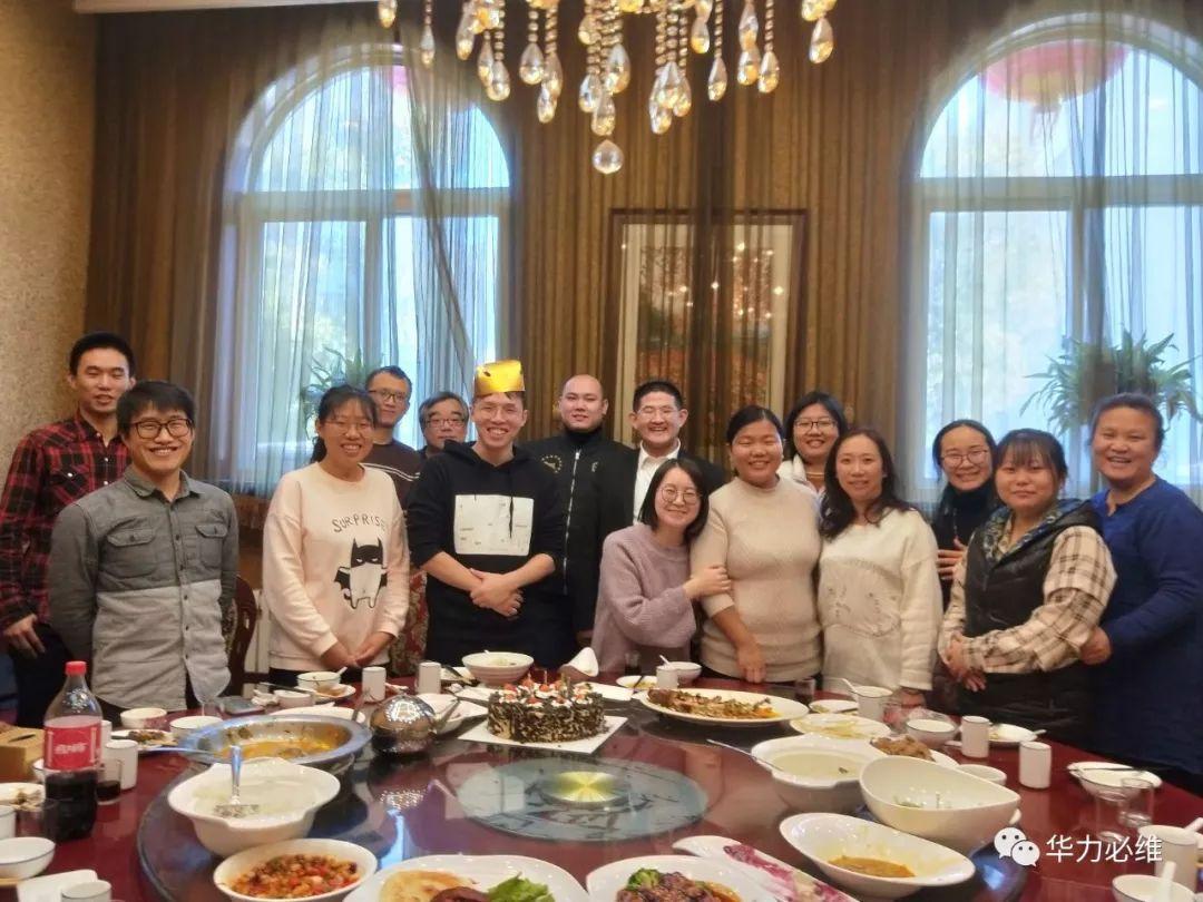 节日祝福   华力必维感恩节为员工送豪礼展现企业关怀