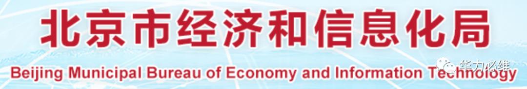 走进工美 | 华力必维工美调研直播系列之:走进北京珐琅厂